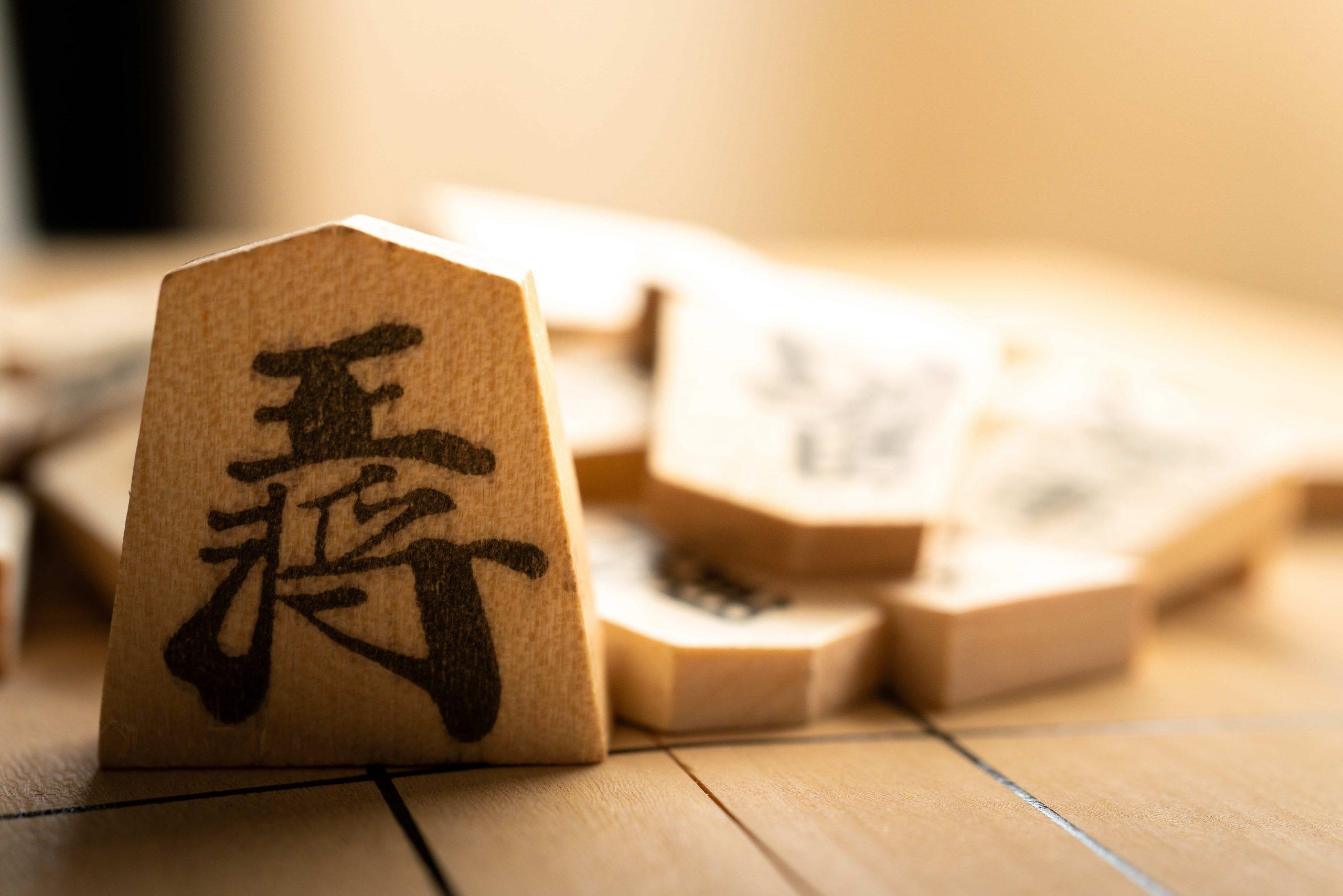 将棋が強くなりたい!弱い人の特徴と強くなるためのヒント
